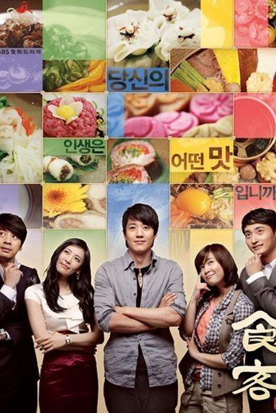 Korean Mania! Visual Gastronomy –  Sik Gaek (Gourmet)