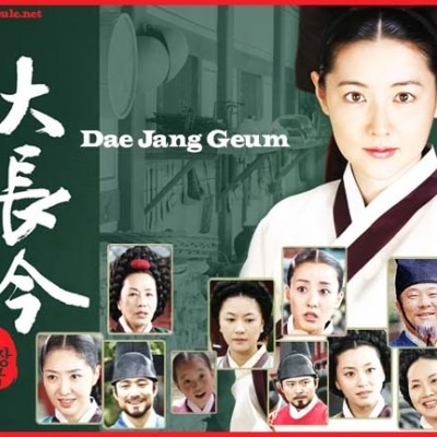 Korean Mania! Visual Gastronomy – Dae Jang Geum (Jewel of the Palace)