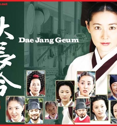 Korean Mania! Visual Gastronomy – Dae Jang Geum (Jewel of the Palace)