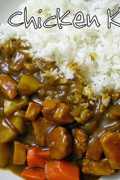 Japanese Chicken Curry (Chicken Kare)