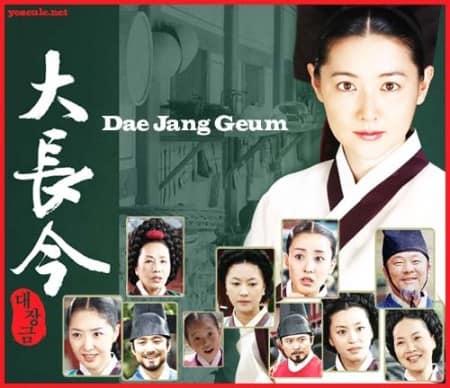 daejanggeum1
